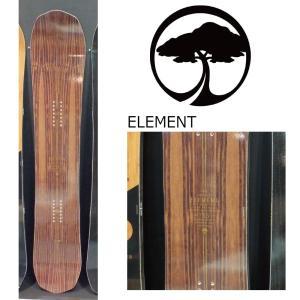 予約商品 5大特典付 19 ARBOR ELEMENT アーバー エレメント ロッカー (A9EL) ダイカット ソール2種類 19Snow スノーボード 18-19|extreme-ex