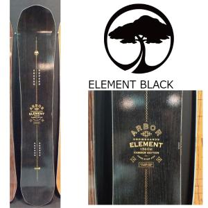 予約商品 5大特典付 19 ARBOR ELEMENT BLACK CAMBER アーバー エレメント キャンバー (A9ER) 19Snow スノーボード 18-19|extreme-ex