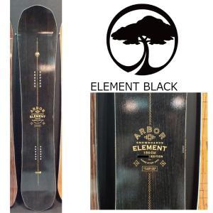 予約商品 5大特典付 19 ARBOR ELEMENT BLACK ROCKER アーバー エレメント ロッカー (A9ER) 19Snow スノーボード 18-19|extreme-ex