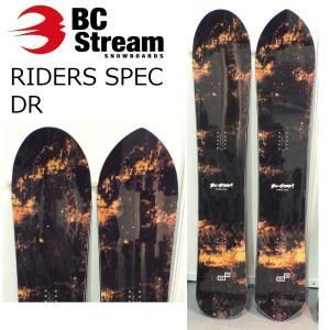 予約商品 5大特典付 19 BC-STREAM RIDERS SPEC DR 4サイズ ビーシーストリーム オールマウンテン 19Snow スノーボード|extreme-ex
