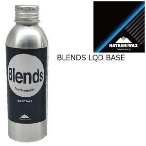 BLENDS LQD BASE ベース ブレンド パラフィン系次世代リキッドワックス ベース造りドライスノーに|extreme-ex