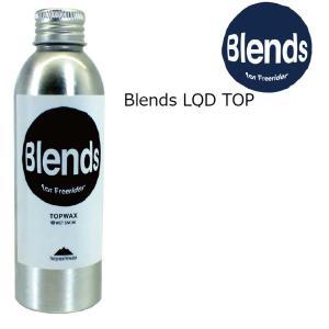 BLENDS LQD TOP 滑走 ブレンド パラフィン系次世代リキッドワックス -6℃以上のウエットスノー 80cc|extreme-ex