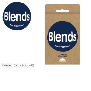 BLENDS Top Wax 80g ブレンド トップワックス 滑走 ウエット スポーツ・アウトドア ウインタースポーツ|extreme-ex