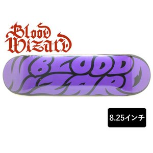 BLOODWIZARD スケートボード デッキ 8.25インチ 【 Masters Of Wizardry 8.25 x 31.7 】 スケボー ブラッドウィザード SKATEBOARD DECK|extreme-ex