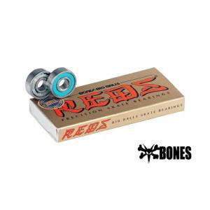 BONES Bearing スケートボード ベアリング 【 BIG BALL REDS  (8 PACK) 】 スケボー ボーンズ ポスト投函可(メール便) extreme-ex