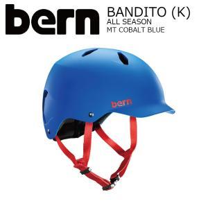 BERN BANDITO STREET Matte Cobalt Blue Visor (Kids) JapanFit スケートボード 自転車 ヘルメット バーン バンディット|extreme-ex