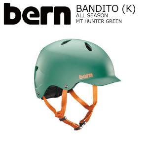 BERN BANDITO STREET Matte Hunter Green Visor (Kids) JapanFit スケートボード 自転車 ヘルメット バーン バンディット|extreme-ex