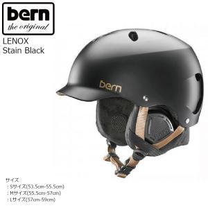 BERN LENOX SNOW Stain Black JapanFit レディース スノーボード ヘルメット バーン レノックス|extreme-ex
