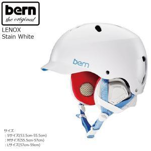 BERN LENOX SNOW Stain White JapanFit レディース スノーボード ヘルメット バーン レノックス|extreme-ex