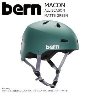 BERN MACON STREET Matte Green JapanFit スケートボード 自転車 ヘルメット バーン メーコン|extreme-ex