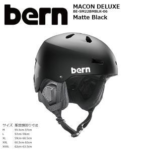 BERN MACON SNOW Matte Black JapanFit スノーボード ヘルメット バーン メーコン|extreme-ex