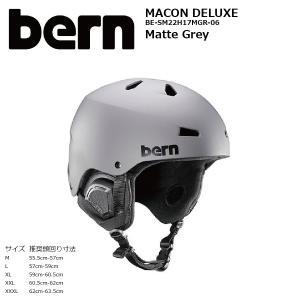 BERN MACON SNOW Matte Grey JapanFit スノーボード ヘルメット バーン メーコン|extreme-ex