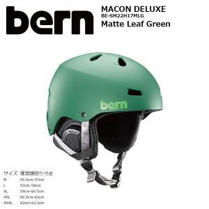 BERN MACON SNOW Matte Leaf Green JapanFit スノーボード ヘルメット バーン メーコン|extreme-ex
