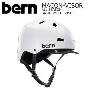 BERN MACON VISOR STREET Matte White JapanFit スケートボード 自転車 ヘルメット バーン メーコンバイザー|extreme-ex