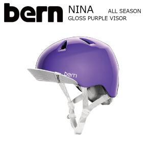 BERN NINA STREET Gross Purple Visor (Kids) JapanFit スケートボード 自転車 ヘルメット バーン ニーナ|extreme-ex