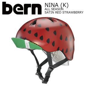 BERN NINA STREET Stain Red Strawberry Visor (Kids) JapanFit スケートボード 自転車 ヘルメット バーン ニーナ|extreme-ex