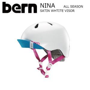 BERN NINA STREET Stain Whtie Visor (Kids) JapanFit スケートボード 自転車 ヘルメット バーン ニーナ extreme-ex