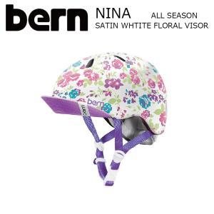 BERN NINA STREET Satin White Floral Visor (Kids) JapanFit スケートボード 自転車 ヘルメット バーン ニーナ extreme-ex