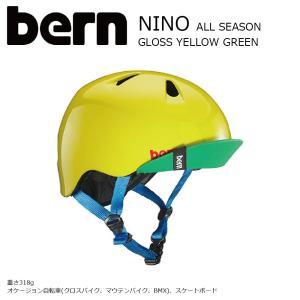 BERN NINO STREET Gl Yellow Green (Kids) JapanFit スケートボード 自転車 ヘルメット バーン ニーノ|extreme-ex