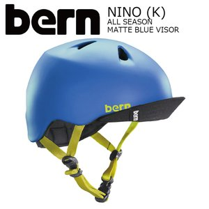 BERN NINO STREET Matte Blue Visor (Kids) JapanFit スケートボード 自転車 ヘルメット バーン ニーノ|extreme-ex