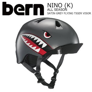 BERN NINO STREET Satin Grey Flying Tiger Visor (Kids) JapanFit スケートボード 自転車 ヘルメット バーン ニーノ|extreme-ex