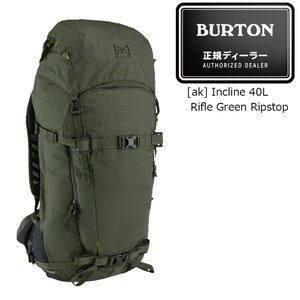 18 BURTON AK INCLINE 40L Backpack Rifle Green Ripstop バートン エーケーインクライン バックパック リュック|extreme-ex