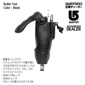 BURTON BULLET TOOL Black バートン バレットツール ドライバーセット|extreme-ex