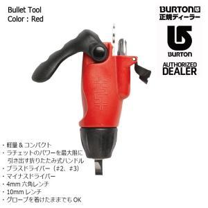 BURTON BULLET TOOL Red バートン バレットツール ドライバーセット|extreme-ex