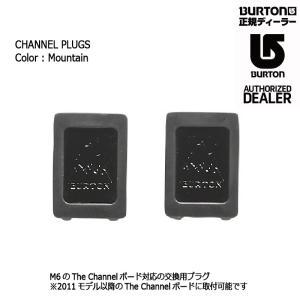 BURTON CHANNEL PLUG Mountain Logo バートン 2点留めCHANNEL用パーツ キャップ ポスト投函(メール便)|extreme-ex