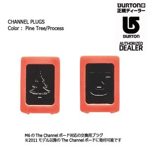 BURTON CHANNEL PLUG Pine Tree/Process バートン 2点留めCHANNEL用パーツ キャップ|extreme-ex