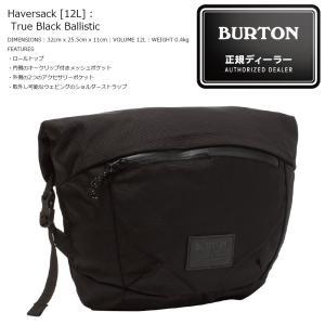 18 BURTON JPN Haversack 12L True Black Ballistic ショルダーバック バートン ハーバーサック|extreme-ex