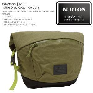 18 BURTON JPN Haversack 12L Olive Drab Cotton Cordura ショルダーバック バートン ハーバーサック|extreme-ex