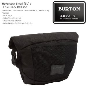 18 BURTON JPN Haversack Small 5L True Black Ballistic サコッシュ バートン ハーバーサック|extreme-ex