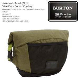 18 BURTON JPN Haversack Small 5L  Olive Drab Cotton Cordura サコッシュ バートン ハーバーサック|extreme-ex
