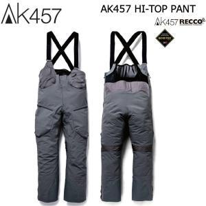 18 BURTON AK457 HI-TOP PANT Gray GORE-TEX バートン エーケー ゴアテックス ハイトップ パンツ ビブパンツ 17-18 2017-18|extreme-ex