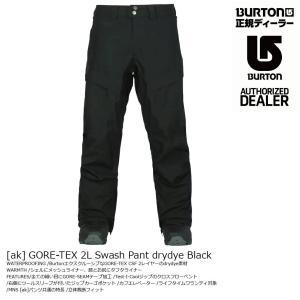 18 BURTON AK GORE-TEX 2L SWASH Pant DrydyeBlack バートン エーケー ゴアテックス スワッシュ パンツ 17-18 2017-18|extreme-ex