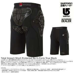 BURTON Total Impact Short Protected By G-Form True Black バートン プロテクター パンツ ジーフォーム2017 2017-18|extreme-ex
