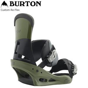 19 BURTON CUSTOM Re:Flex TrueGrit (4点留め、2点留め) バートン カスタム リフレックス 19Snow スノーボード バイン|extreme-ex