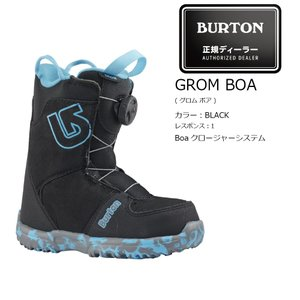 19 BURTON GROM BOA Black (K) バートン グロム ボア 19Snow|extreme-ex