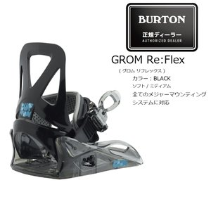19 BURTON GROM B/D Black (K) (4点留め、2点留め)バートン グロム バインディング 19Snow スノーボード バイン|extreme-ex