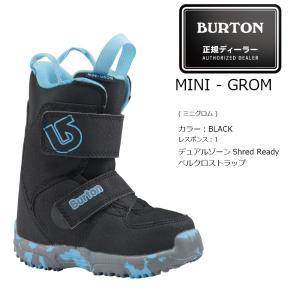 19 BURTON MINI GROM Black (K) バートン ミニグロム マジックテープ 19Snow|extreme-ex