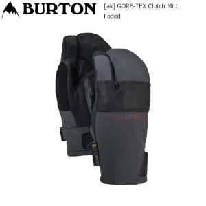 19 Burton [ak] GORE-TEX Clutch Mitt Faded バートン エーケー クラッチ ゴアテックス ミトン スノーグローブ extreme-ex