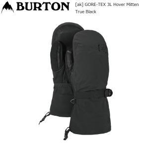 19 Burton [ak] GORE-TEX 3L Hover Mitt T.Black バートン エーケー ホーバー ゴアテックス ミトン スノーグローブ extreme-ex
