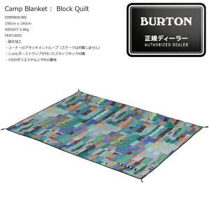 送料無料 BURTON 18SP Camp Blanket Block Quilt バートン アウトドア ブランケット マット|extreme-ex
