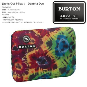 送料無料 BURTON 18SP Lights Out Pillow Demma Dye バートン エアークッション 腰あて ポリエステル 形状記憶素材 アウトドア|extreme-ex
