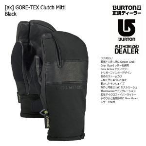 18 BURTON AK CLUTCH GORE-TEX MITT 4カラー バートン エーケー クラッチ ゴアテックス ミトン スノーグローブ 17-182017 2017-18|extreme-ex