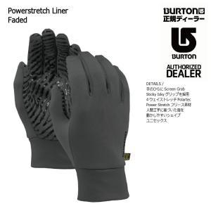 18 BURTON POWER STRETCH 3カラー バートン パワーストレッチ インナーグローブ スノーグローブ 17-182017 2017-18|extreme-ex