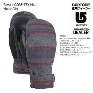 18 BURTON REVERB GORE-TEX MITT 4カラー バートン リバーブ ゴアテックス ミトン スノーグローブ 17-182017 2017-18|extreme-ex