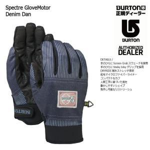 18 BURTON SPECTRE GLOVE 4カラー バートン スペクター スノーグローブ 17-182017 2017-18|extreme-ex