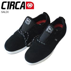 C1RCA 17SP SALIX Black/White サーカ スケートシューズ サリクス|extreme-ex